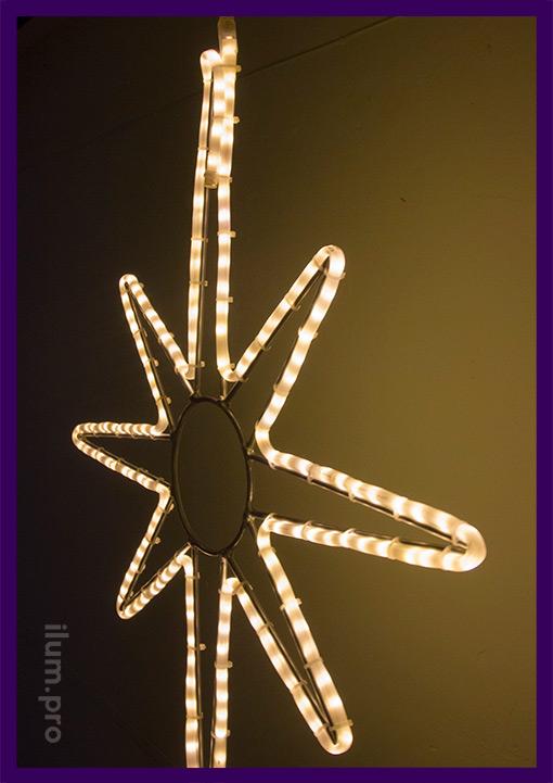 Восьмиконечная звезда с подсветкой контура гирляндами