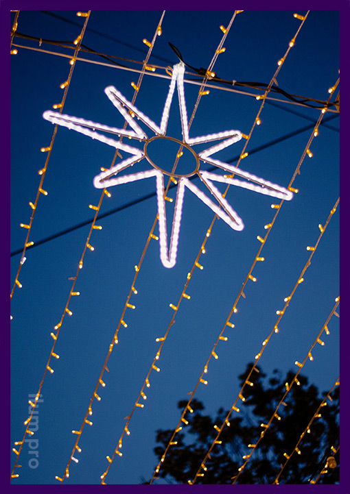 Светодиодная звезда Восьмиконечная на улице в Рязани