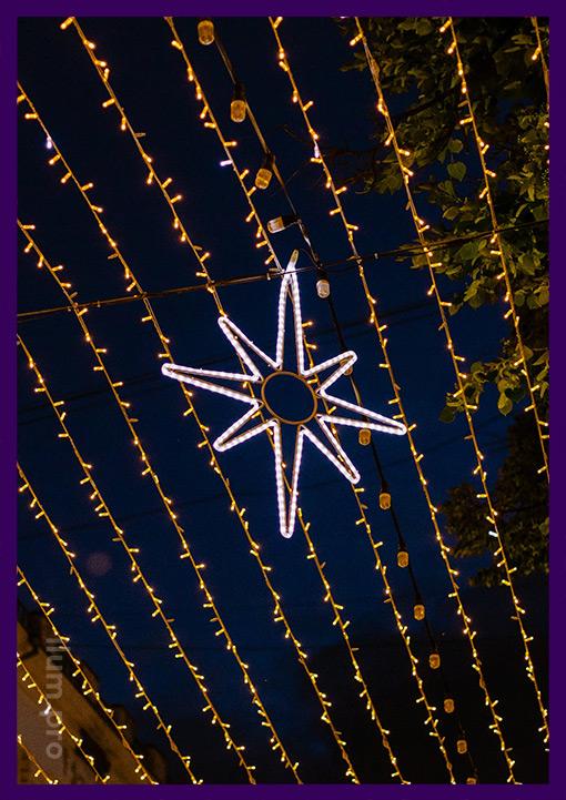 Световая фигура звезда из дюралайта с подсветкой
