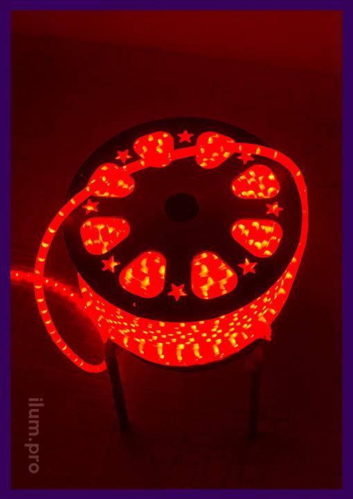 Красный светодиодный дюралайт в матовом исполнении