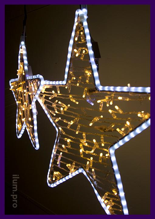 Звёзды с подсветкой гирляндами и контуром из белого шнура