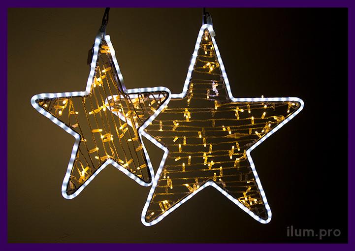 Звёзды светодиодные с гирляндами и контуром из белого дюралайта