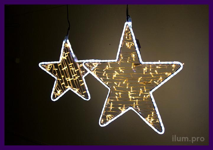 Звёзды из алюминия с подсветкой гирляндами и дюралайтом