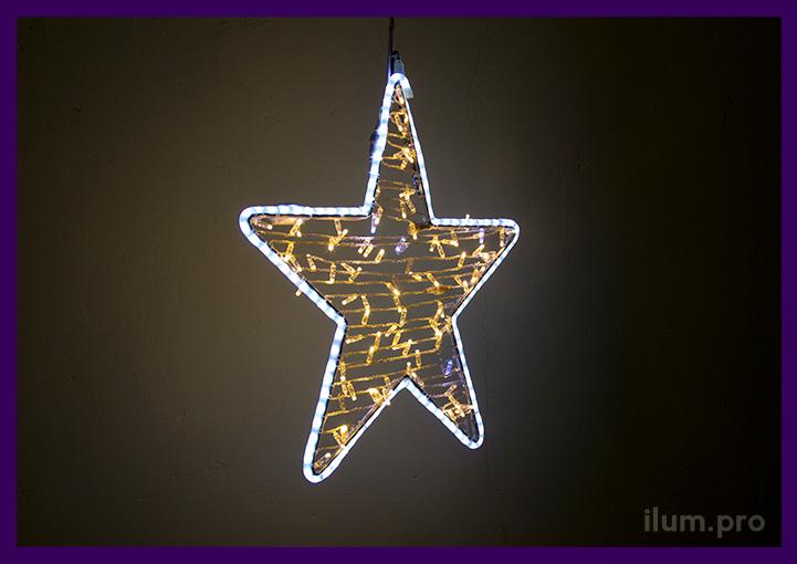 Звезда светодиодная золотая с гирляндами по контуру