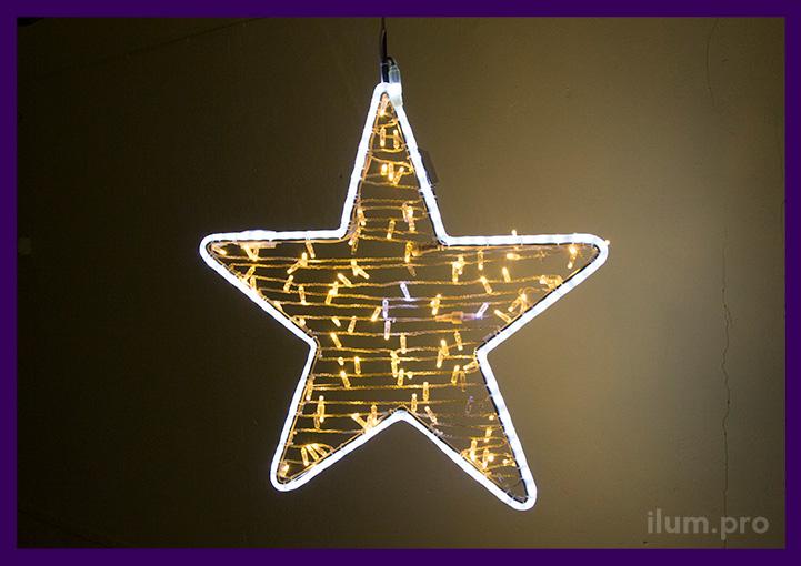 Звезда пятиконечная светодиодная с тёпло-белого цвета и мерцанием