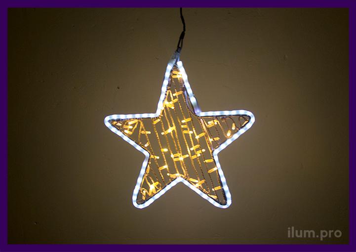 Звезда светодиодная размером 50 см с гирляндами и дюралайтом