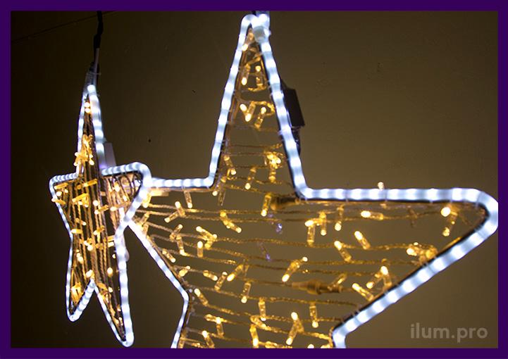 Звёзды светодиодные разного размера для украшения города
