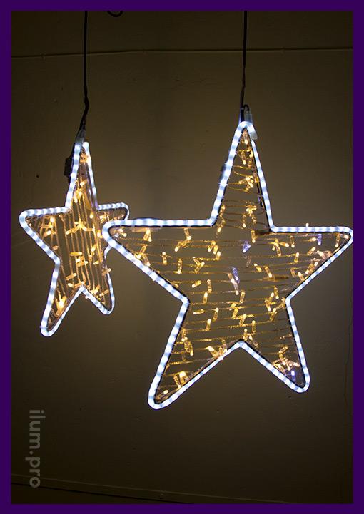 Звезды световые с иллюминацией для украшения деревьев
