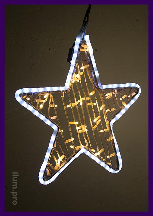 Светящаяся пятиконечная звезда с уличными гирляндами для фасадов
