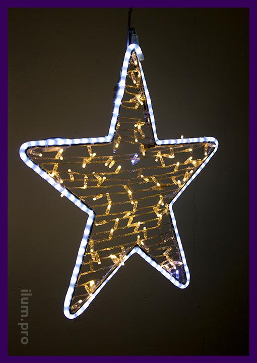 Светящиеся плоские звёзды с гирляндами для улицы
