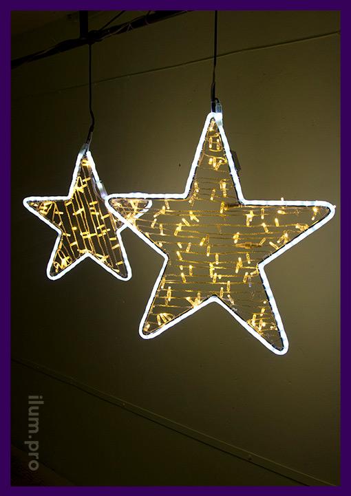Звёзды светодиодные шириной 50 и 70 см с гирляндами