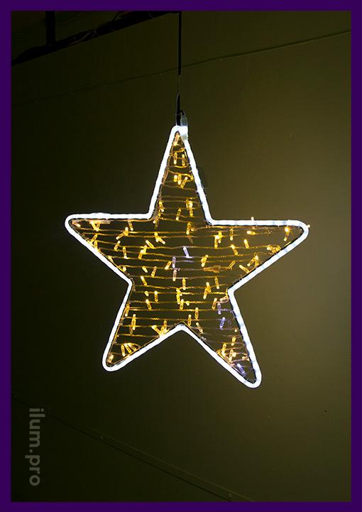 Яркая светодиодная звезда с гирляндами и дюралайтом