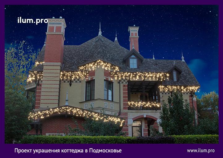 Проект подсветки гирляндами крыши дома и гаража