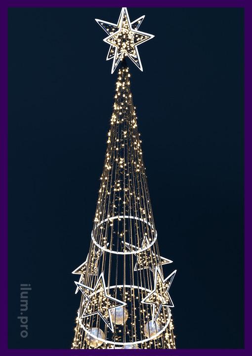 Новогодняя светодиодная ёлка с макушкой в форме звезды