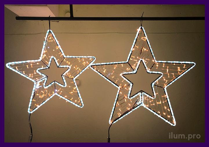 Звёзды светодиодные разных размеров для украшения интерьера и улицы