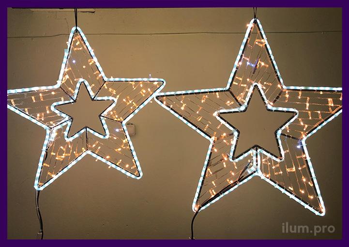 Светодиодные звёзды с отверстиями внутри