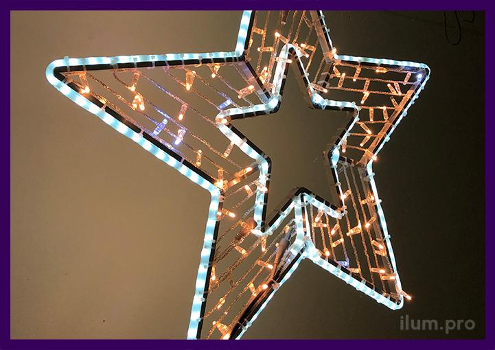 Уличные светодиодные звёзды с гирляндами внутри