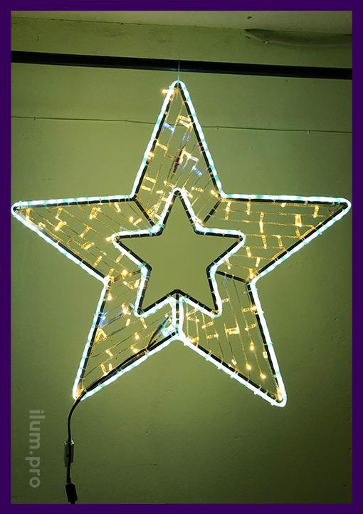 Звезда пятиконечная светодиодная с подсветкой гирляндами