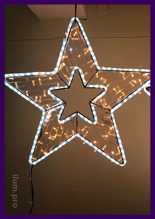 Пятиконечная светодиодная звезда с гирляндами на прозрачном проводе