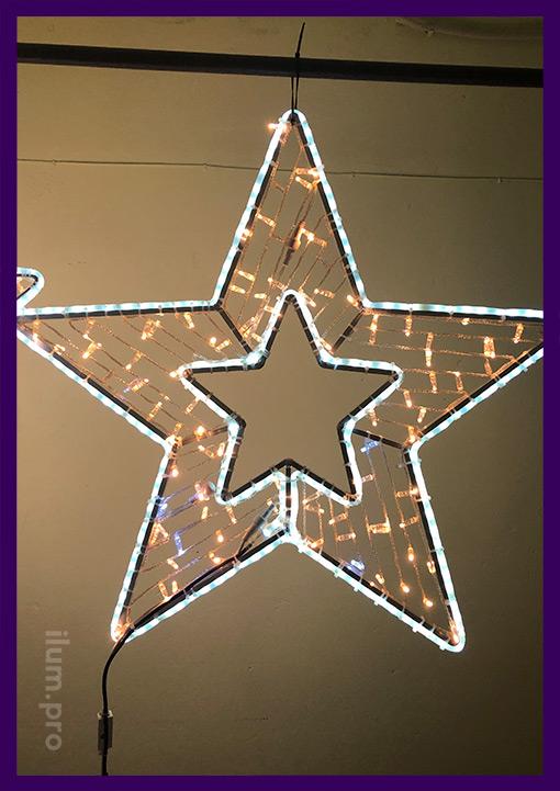 Звезда светодиодная для украшения улицы и интерьера