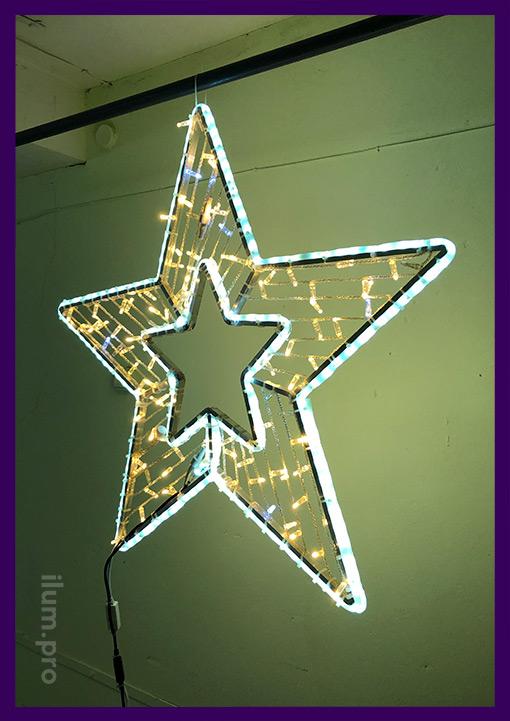 Звезда новогодняя для украшения торгового центра