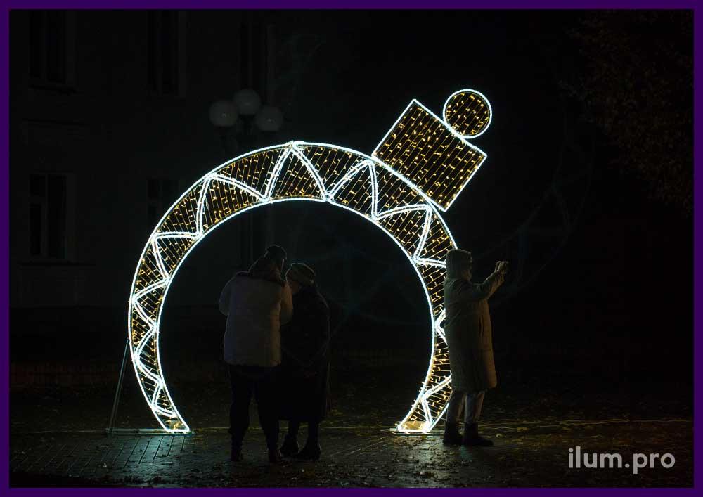 Арка светящаяся с гирляндами на алюминиевом каркасе