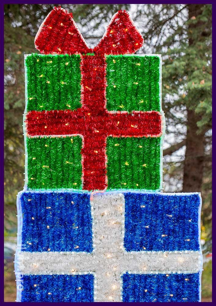 Подарки разноцветные из мишуры и гирлянд от производителя