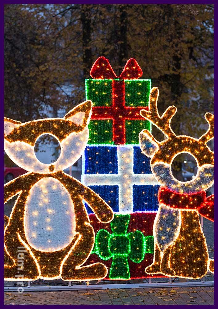 Уличная светодиодная фотозона с лисой оленем и подарками