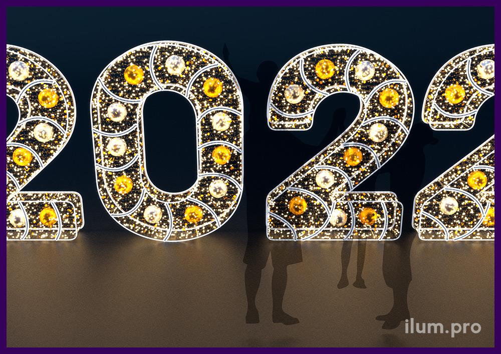 Светящиеся цифры 2020 из гирлянд на алюминиевом каркасе