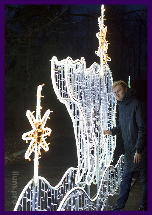 Фотозона светодиодная для украшения улицы на Новый год