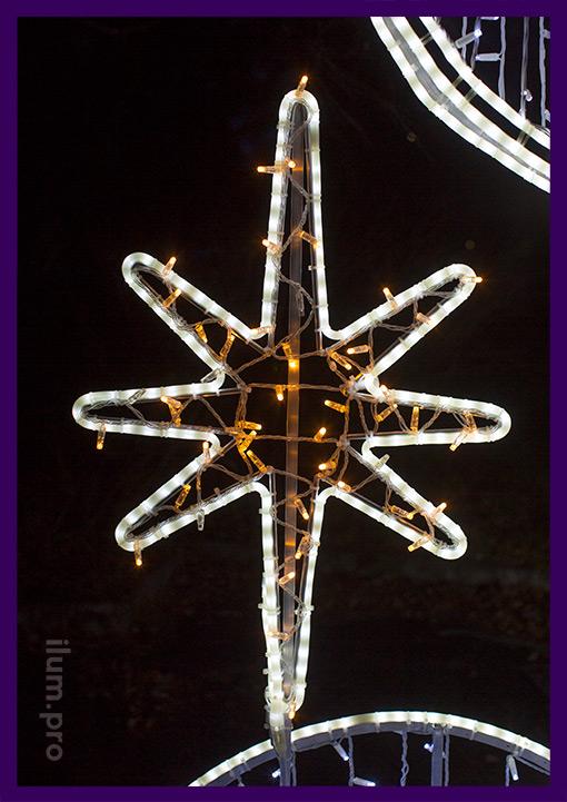 Звезда светодиодная из дюралайта с заполнением гирляндами