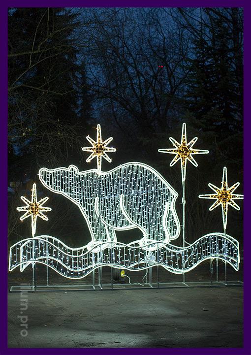 Белый светодиодный медведь с звёздами из дюралайта и гирлянд
