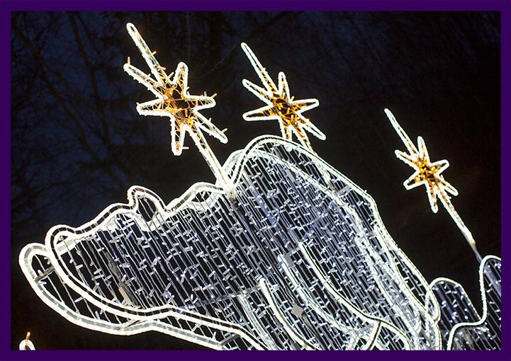 Уличные светодиодные фигуры в форме медведя и звёзд