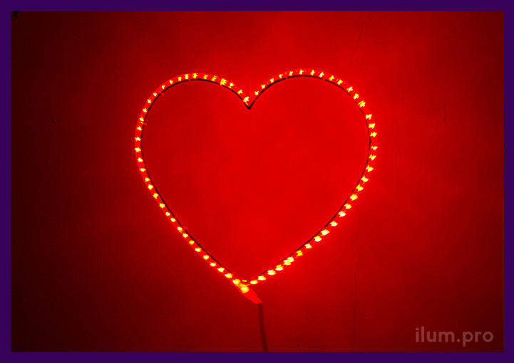 Контурное светодиодное сердце из матового дюралайта