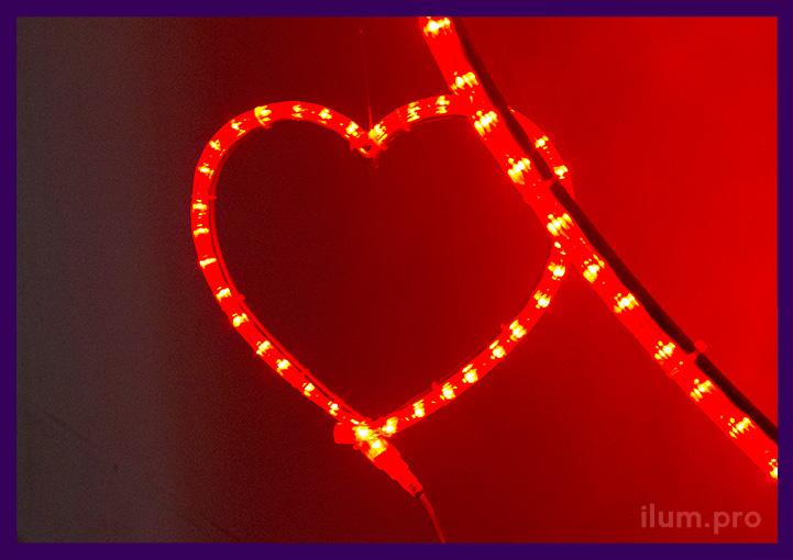 Сердце светодиодное красное на алюминиевом каркасе