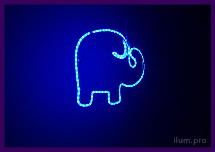 Слон светящийся из алюминия с дюралайтом