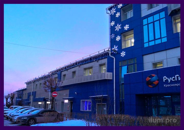 Светодиодные снежинки на фасаде здания Русгидро в Красноярске