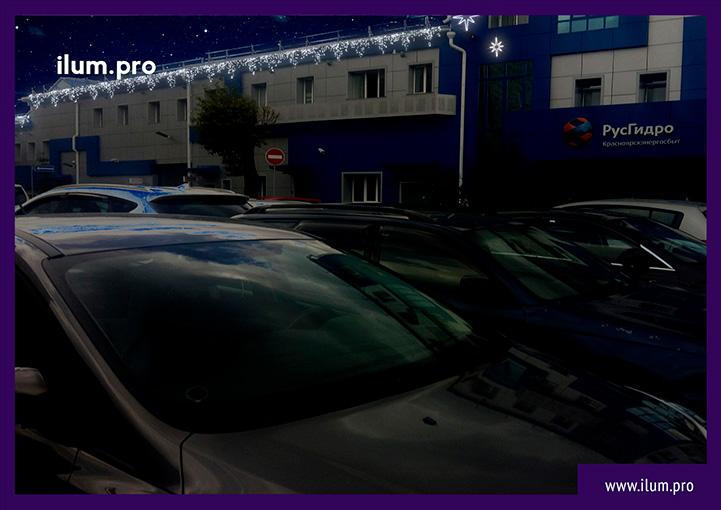 Светодиодная бахрома на фасаде офиса Русгидро в Красноярске