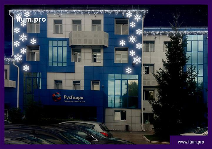 Проект новогоднего украшения ПАО Красноярскэнергосбыт