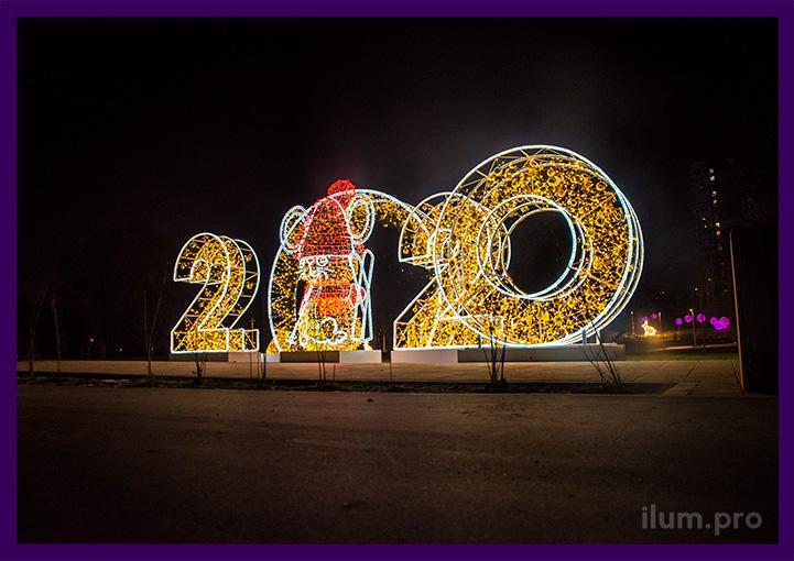 Уличная светящаяся фотозона в Подмосковье на Новый год с цифрами