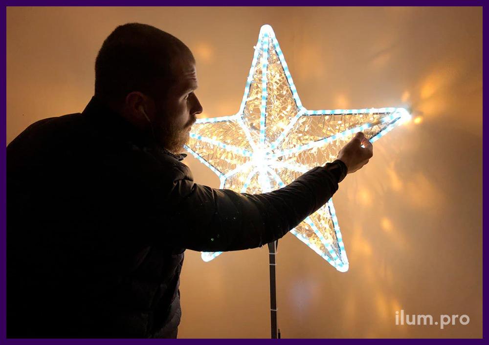 Светодиодная звезда с гирляндами и дюралайтом тёпло-белого цвета для макушки