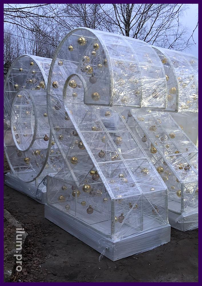 Упаковка новогодней фотозоны 2020 для отправки в парк Москвы