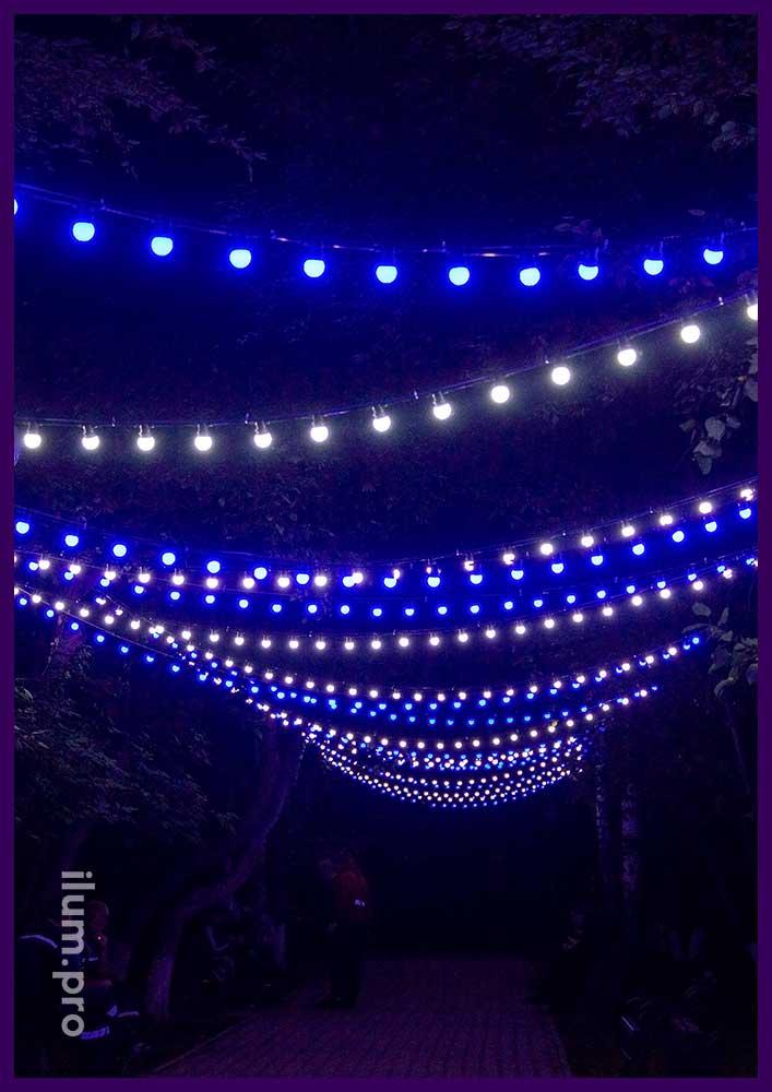 Белтлайт бело-синий светодиодный для подсветки пешеходной улицы