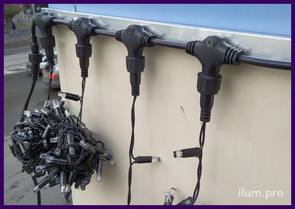 Подключение светодиодных занавесов на фасад, монтаж гирлянды дождь на алюминиевые направляющие