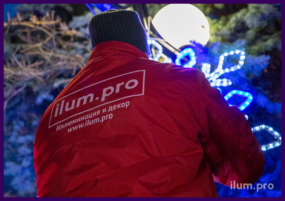 Монтаж новогодней иллюминации и световых декораций по всей России