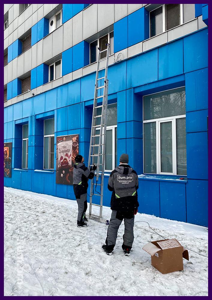 Монтаж светодиодных прожекторов на фасад здания во Владимире