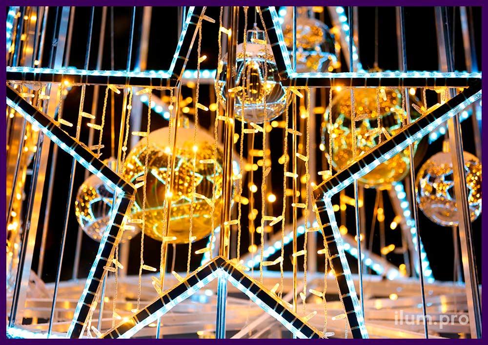 Уличная новогодняя ёлка со звёздами из дюралайта и гирлянд на алюминиевом каркасе
