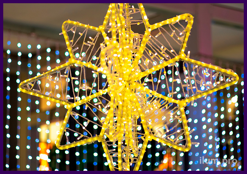 Звёзды светодиодные тёпло-белого цвета, подвесные украшения для атриума ТЦ Солнечный
