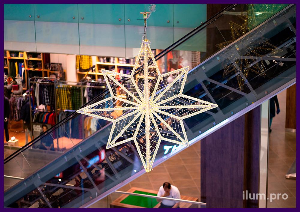 Объёмная звезда из гирлянд и контуров с дюралайтом для атриума торгового центра на Новый год