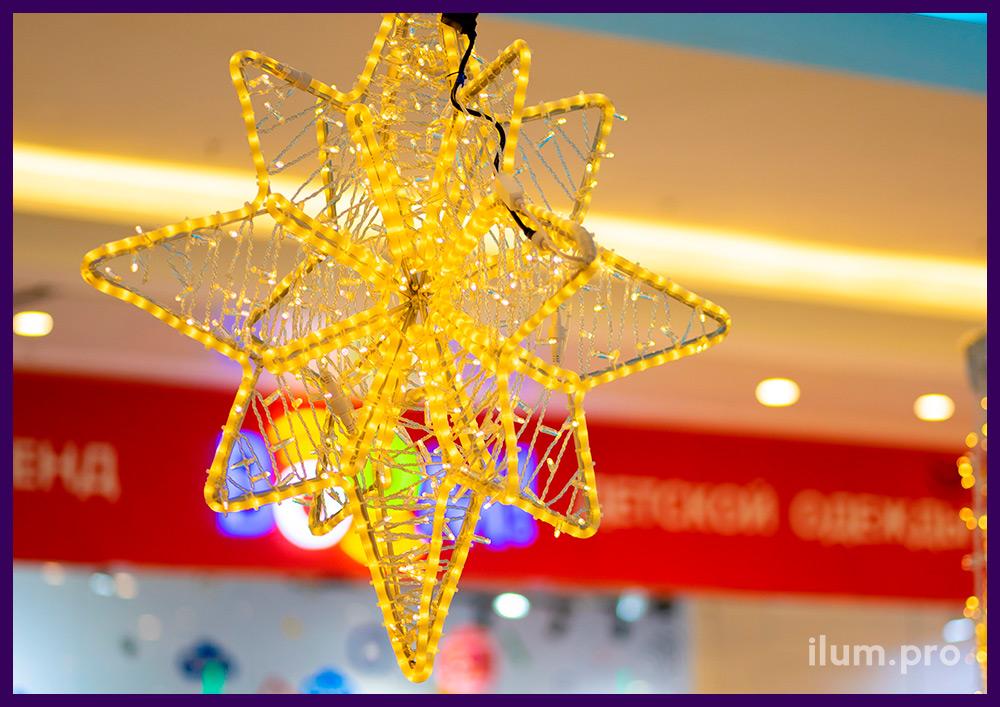 Тёпло-белые подвесные звёзды для атриумов торговых центров на новогодние праздники